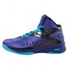 PEAK Basketball Shoes Men's